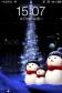 Animation - LS Xmas Gif Snow