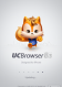 Uc Browser 8.3 Official