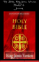Holy Bible, King James Version, Book 24 Jeremiah