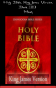 Holy Bible, King James Version, Book 33 Micah