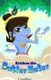 Krishna the butter eater_240x320