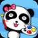 panda painting 1