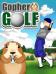 Gopher Golf