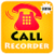 2016 Automatic Call Recorder