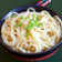 Çin Mutfagi