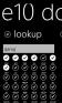 E10 Domain Tools