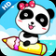 Panda Painting Brush