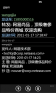 Netease Mobile Mail