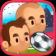Soccer Goal Achievements Deluxe