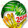 World Cup 2014 Live Wallpaper 1