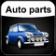 Auto Parts shopping