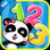 Baby learns numbers(korean)