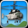 Helicopter Landing Pro Gold