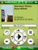 AudibleAir (Windows Mobile)