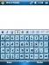 Sea Skin for Resco Keyboard Pro