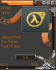 Half-Life Skin for KD Player