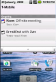 QuickCalendar (Android)