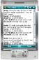 SMS Logger