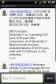 SMS Translate