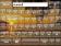 Sunset Skin for SPB Keyboard