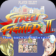 Street Fighter 2-World Warrior