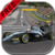 Car Race On F1 Track