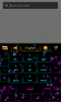 Color Keyboard App