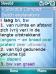 SlovoEd Compact Dutch explanatory dictionary
