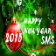 New_Year_SMS