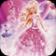 Cute Barbie Princess Dress Up