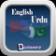 English-->Urdu Dictionary