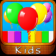 Kids Piano Balloons