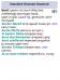 Langenscheidt Standard-Worterbuch Russisch for Android