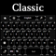 Keyboard Classic