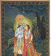 Love Stories: A Divine Reference