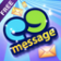 mobile9 Messaging