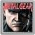 Metal Gear 3 - Arcade