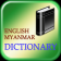 Myanmar Dictionary (Free)