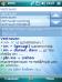German Talking PONS Greek Dictionary for Windows Mobile