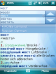 Talking PONS Compact Russian dictionary for Windows Mobile