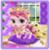 Princess Aurora Palace Pet
