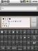 Symbols Keyboard