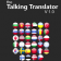 The Talking Translator