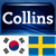 Collins Mini Gem Korean-Swedish & Swedish-Korean Dictionary (Android)