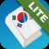 Learn Korean Phrasebook