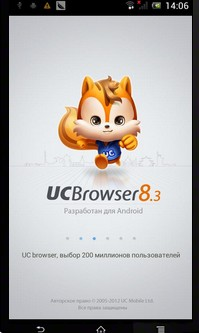 UC Browser (Java)
