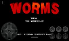 Worms SEGA