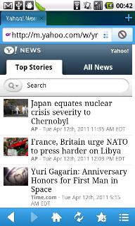 Maxthon Mobile for Android